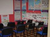 sala wykładowa Elmo